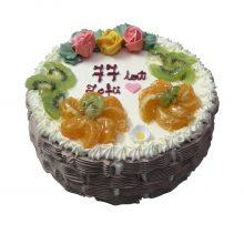 Tort 26